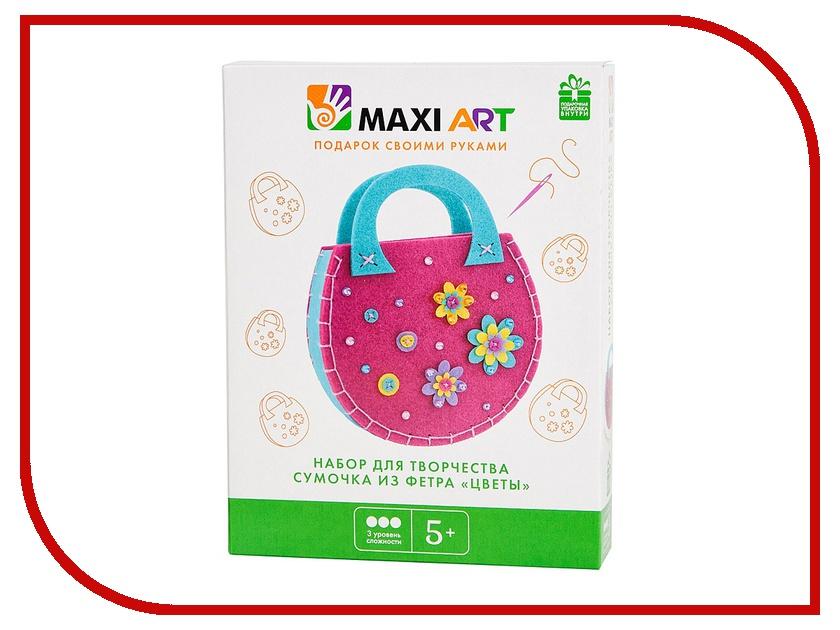 Набор для творчества Maxi Art Сумочка из фетра Цветы MA-A0057-2 набор для творчества maxi art набор для лепки бигфут трактор
