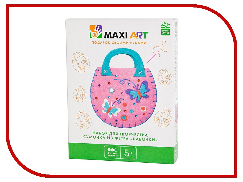 Набор для творчества Maxi Art Сумочка из фетра Бабочки MA-A0057-1 набор для творчества maxi art шкатулка из фетра цветочная полянка ma a0156