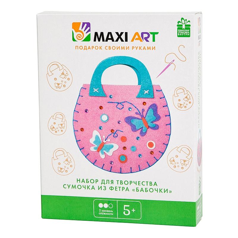 Набор для творчества Maxi Art Сумочка из фетра Бабочки MA-A0057-1 maxi art набор для творчества maxi art игрушка из фетра свинка 17 см
