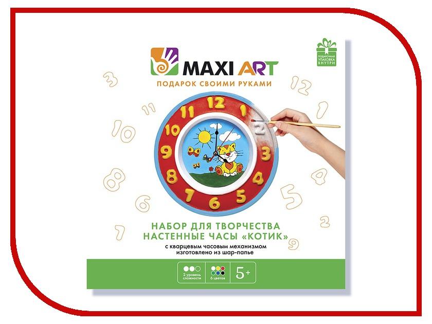 Набор Maxi Art Настенные часы Котик МА-0516-08 belvedere коррекция объ ма