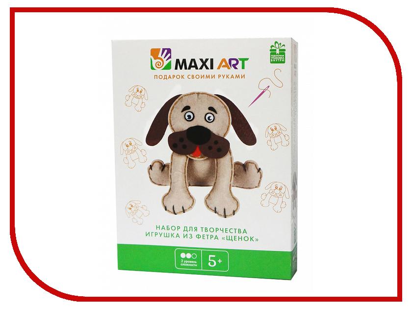 Набор для творчества Maxi Art Игрушка из фетра Щенок MA-A0195