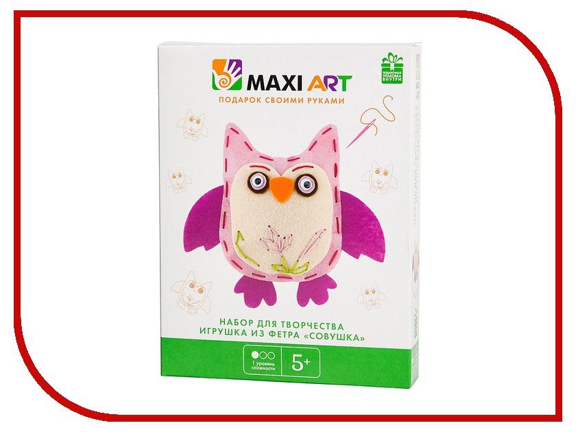 Набор для творчества Maxi Art Игрушка из фетра Совушка MA-A0072 наборы для поделок maxitoys набор для творчества игрушка из фетра совушка