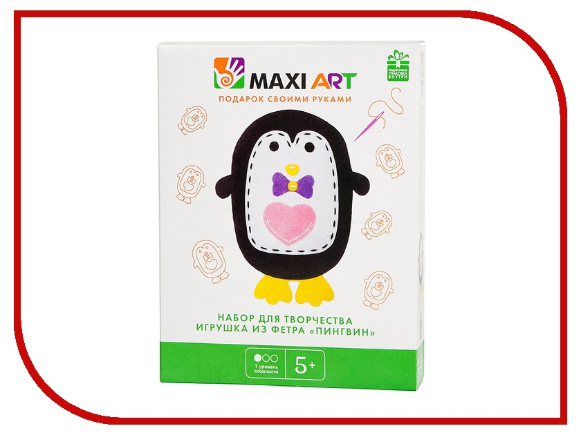 Набор для творчества Maxi Art Игрушка из фетра Пингвин MA-A0039