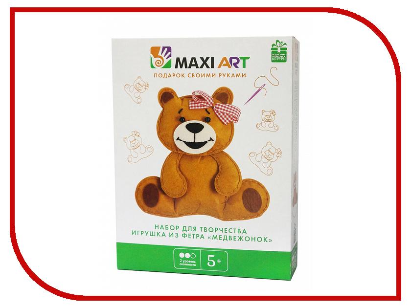 Набор для творчества Maxi Art Игрушка из фетра Медвежонок MA-A0196