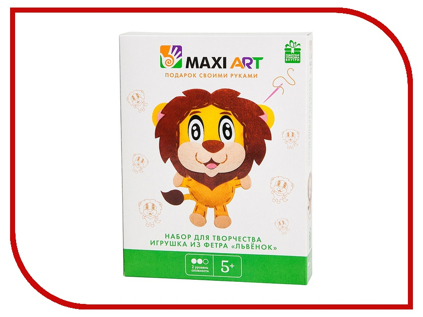 Набор для творчества Maxi Art Игрушка из фетра Львёнок MA-A0186