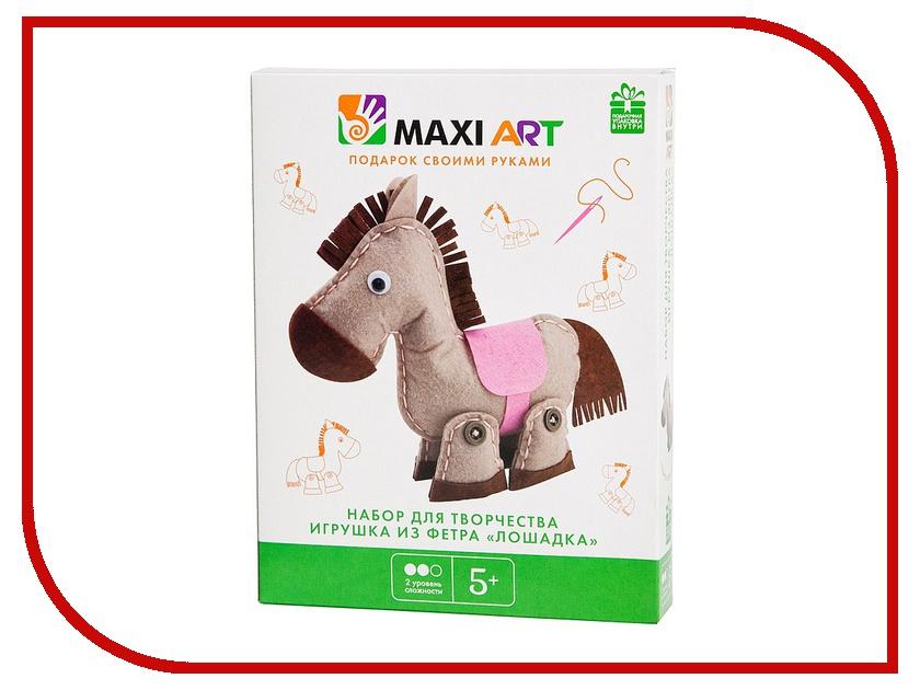 Набор для творчества Maxi Art Игрушка из фетра Лошадка MA-A0190 набор для творчества maxi art набор для лепки бигфут трактор