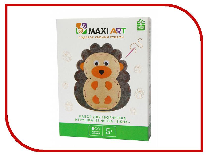 Набор для творчества Maxi Art Игрушка из фетра Ёжик MA-A0073