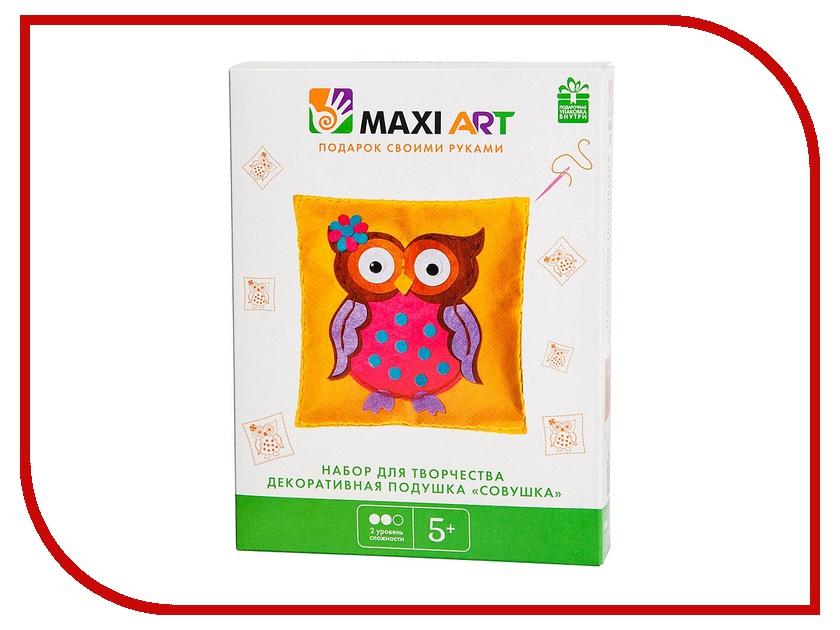 Набор для творчества Maxi Art Декоративная подушка Совушка MA-A0085