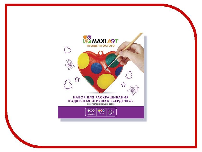 Набор Maxi Art Подвесная игрушка Сердечко MA-0516-07