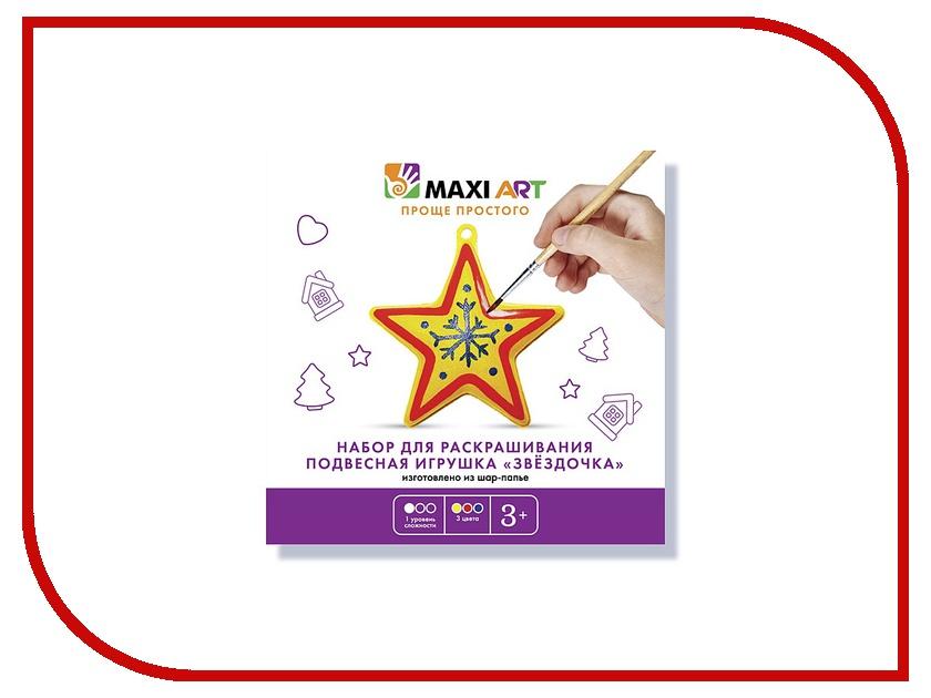 Набор Maxi Art Подвесная игрушка Звёздочка MA-0516-06