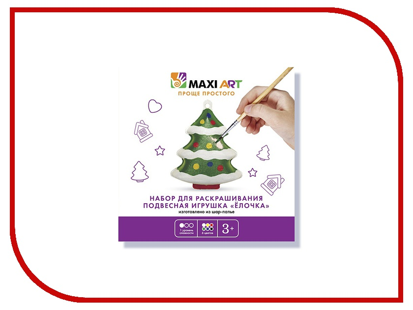 Набор Maxi Art Подвесная игрушка Ёлочка MA-0516-04