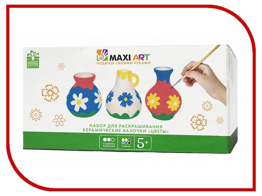 Набор Maxi Art Керамические вазочки Цветы MA-CX775