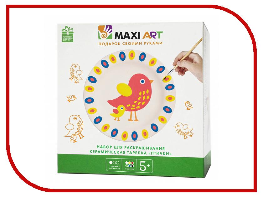 Набор Maxi Art Керамическая тарелка Птички MA-CX1108