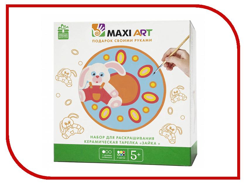Набор Maxi Art Керамическая тарелка Зайка MA-QH1111