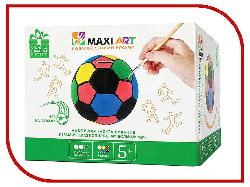 Набор Maxi Art Керамическая копилка Футбольный Мяч MA-CX814
