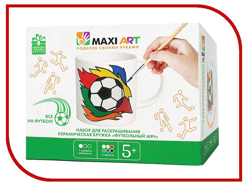 Набор Maxi Art Керамическая кружка