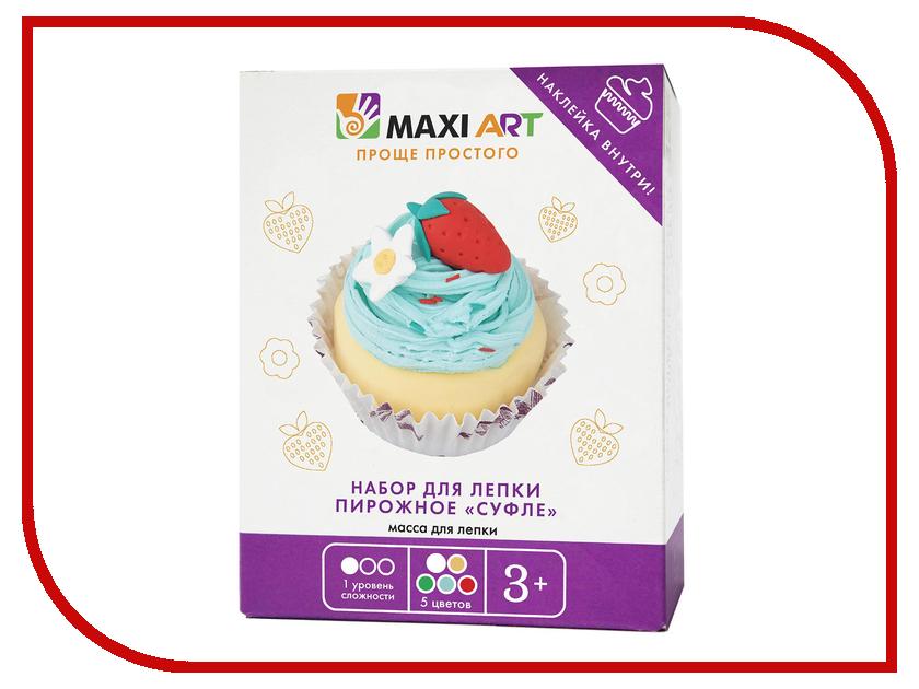 Фото Набор для лепки Maxi Art Пирожное суфле MA-0816-08 persian art