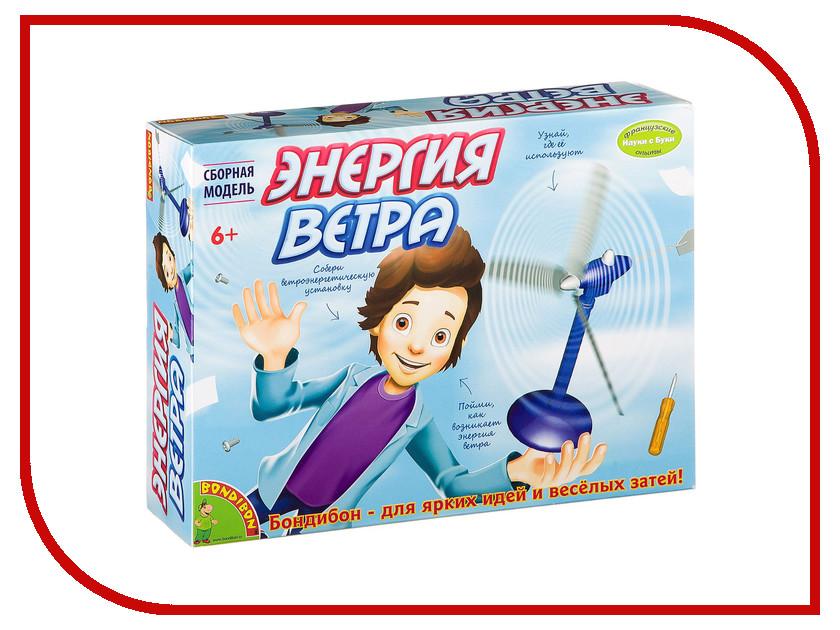 Игра Bondibon Науки с Буки Энергия ветра ВВ2104 игра bondibon науки с буки фабрика мороженого 1190