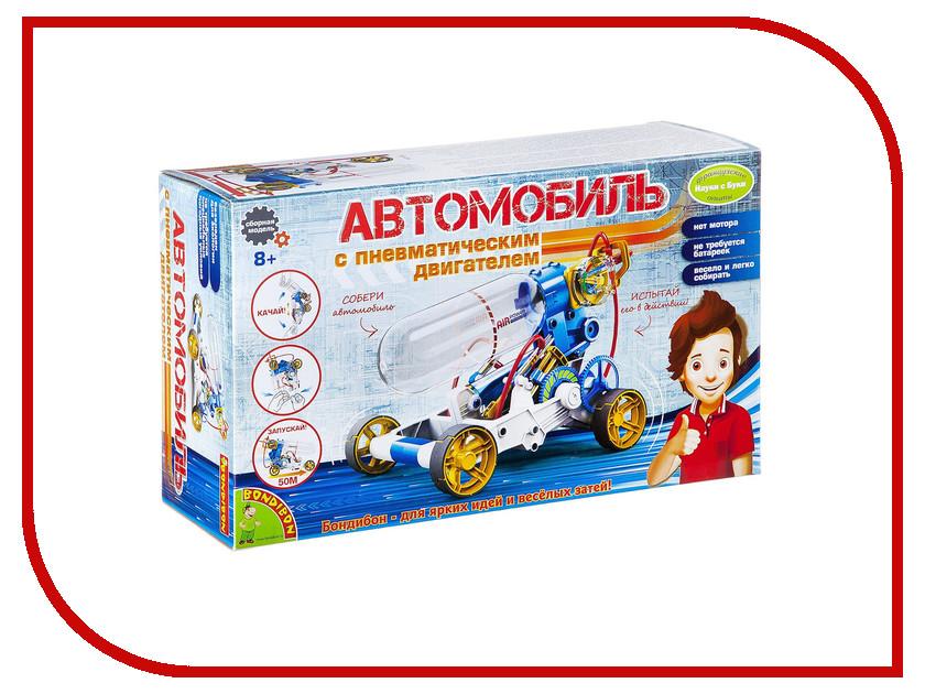 Игра Bondibon Науки с Буки Автомобиль с пневматическим двигателем ВВ2291 игра bondibon науки с буки фабрика мороженого 1190