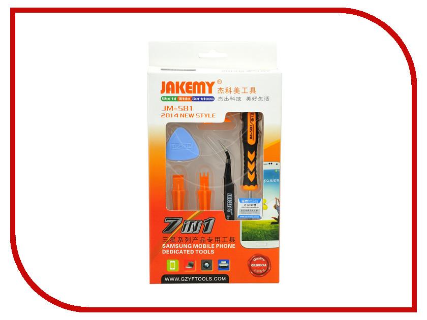 Отвертка Jakemy JM-S81 jakemy jm ct2 2 american telecommunications diagonal pliers orange silver