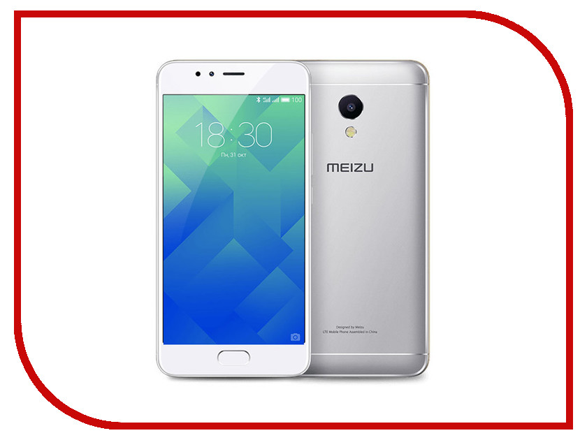 Сотовый телефон Meizu M5S 16Gb Silver 100% tested for meizu m5s meilan 5s lcd mini display touch screen digitizer assembly replacement free shipping with tools as gift