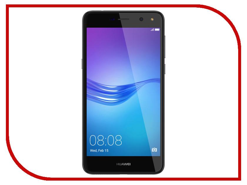 Сотовый телефон Huawei Y5 2017 Gray смартфон huawei y5 2017 серый
