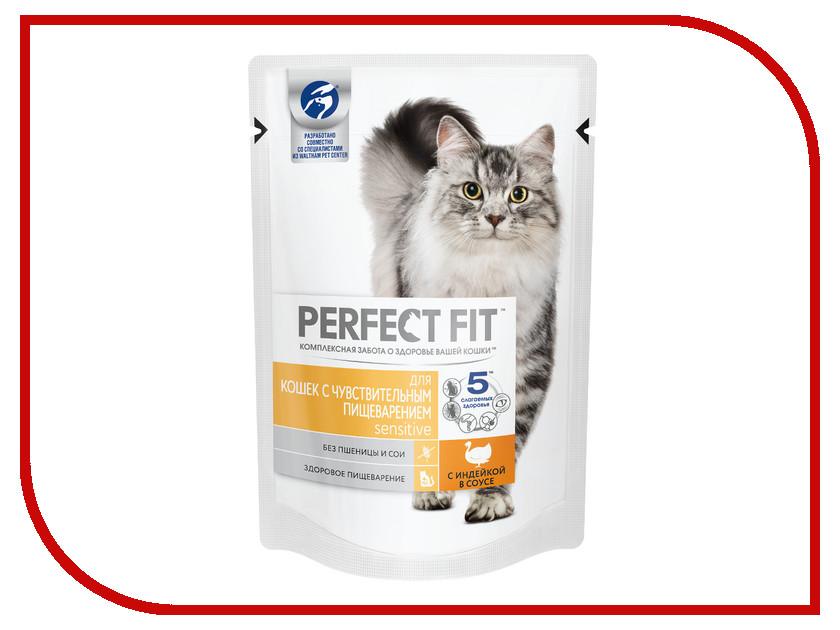 Корм Perfect Fit Индейка 85g 10163729 для чувствительных кошек корм для кошек perfect fit для чувствительных конс 85г