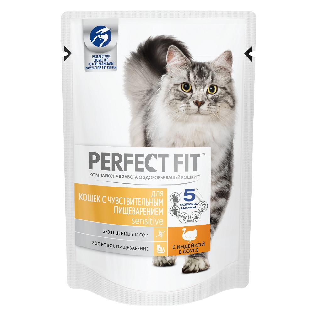 Корм Perfect Fit Индейка 85g 10163729 для чувствительных кошек