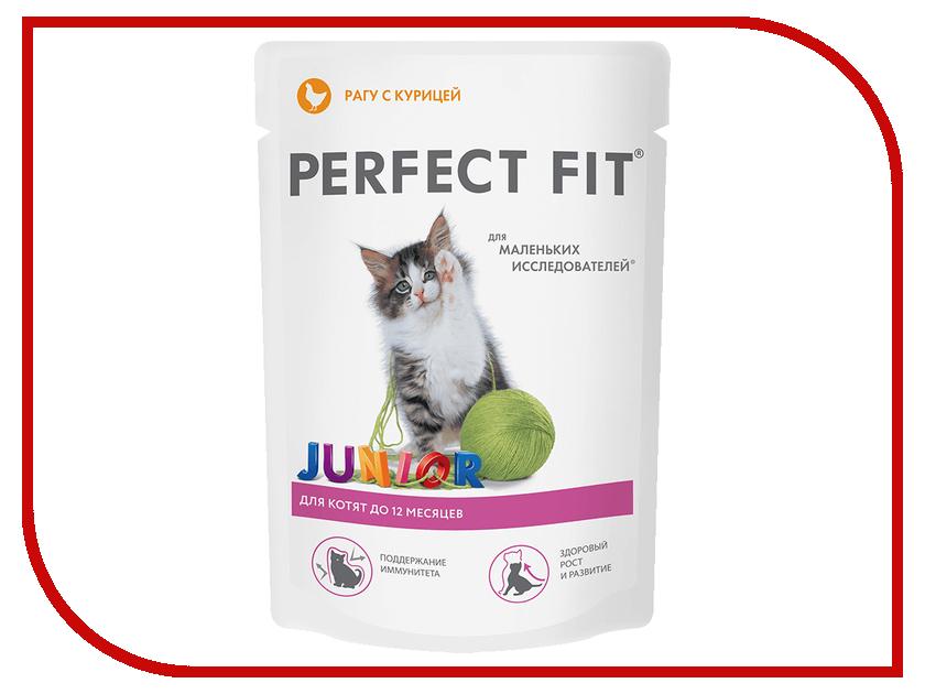 Корм Perfect Fit 85g 10164478/10117166 для котят knitting the perfect fit