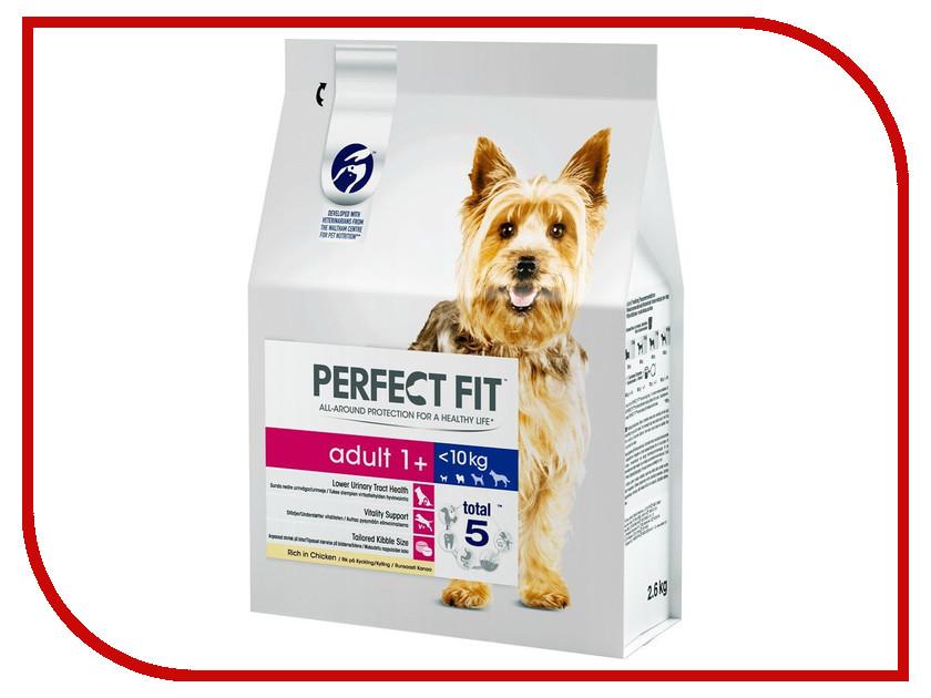 Корм Perfect Fit Курица 2.6kg 10166108 для собак мелких и миниатюрных пород корм для кошек perfect fit купить