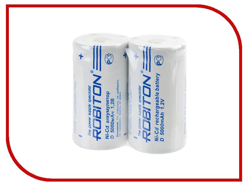 Аккумулятор Robiton Ni-Cd 5000NCD 5000mAh SR2 14615 (2 штуки)