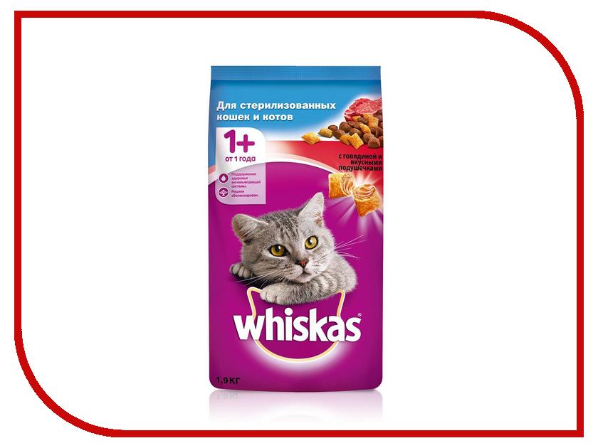 Корм Whiskas Подушечки для стерилизованных кошек говядина 1.9kg 10139180