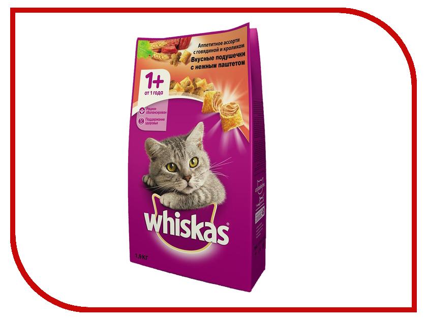 Корм Whiskas Подушечки паштет говядина / кролик 1.9kg 10150204 корм whiskas подушечки паштет молоко индейка морковь 350g для котят 10161188 10116570