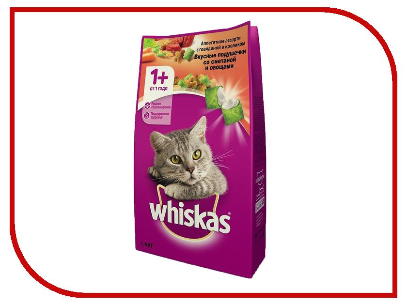 Корм Whiskas Подушечки Овощные говядина / кролик 1.9kg 10150211 корм whiskas подушечки паштет молоко индейка морковь 350g для котят 10161188 10116570