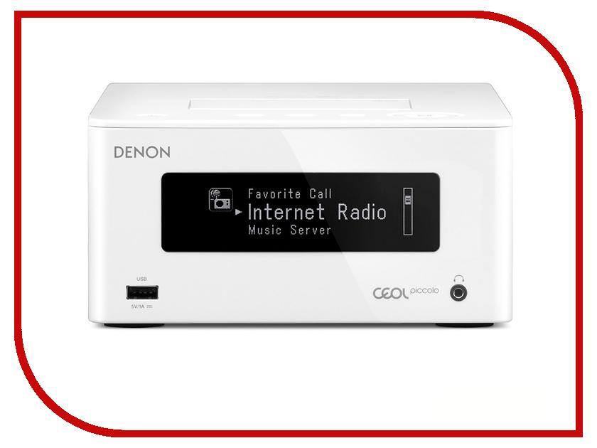 Ресивер Denon DRA-N4 White