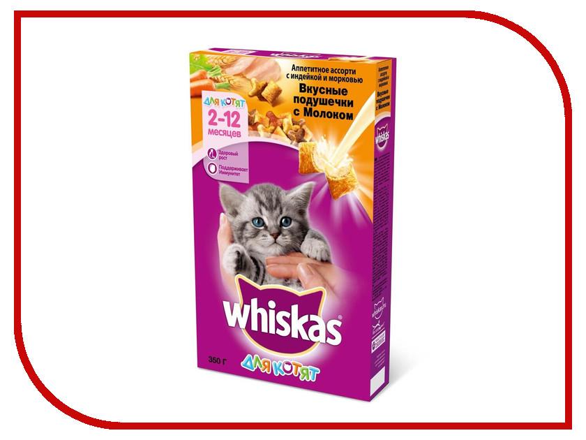 Корм Whiskas Подушечки Паштет молоко / индейка / морковь 350g для котят 10161188/10116570 корм whiskas подушечки паштет молоко индейка морковь 350g для котят 10161188 10116570