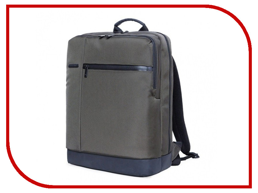 Рюкзак Xiaomi Classic Business Backpack Grey