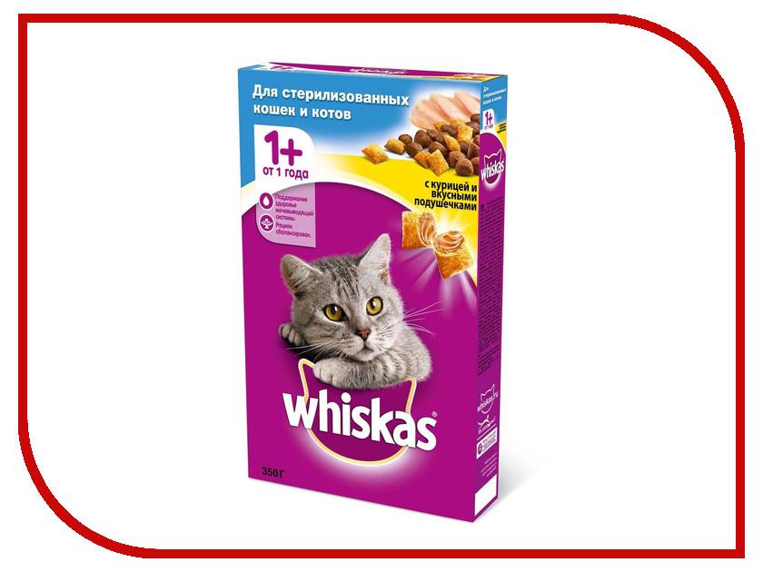Корм Whiskas Подушечки курица 350g для стерилизованных кошек 10161197/10139171 корм whiskas подушечки паштет молоко индейка морковь 350g для котят 10161188 10116570
