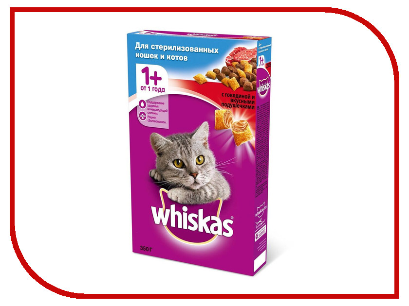 Корм Whiskas Подушечки говядина 350g для стерилизованных кошек 10161202/10139173 говядина 110002
