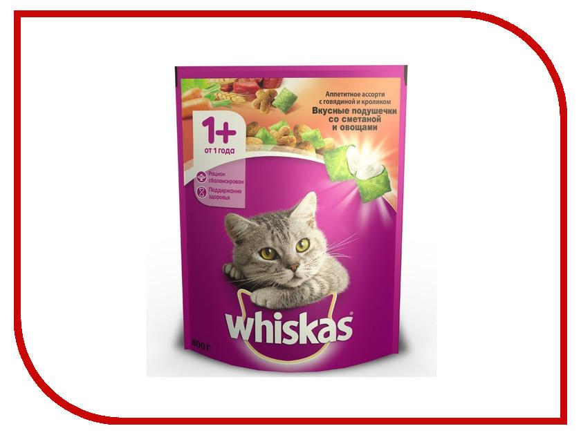 Корм Whiskas Подушечки овощи / говядина / кролик 800g 10164653/10150202