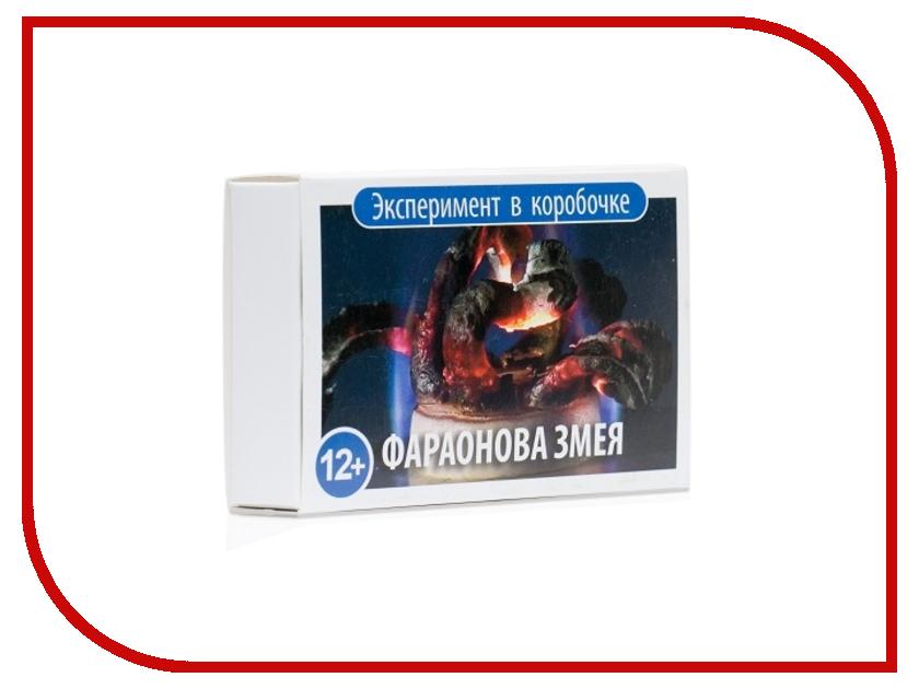 Игра Bumbaram Эксперимент в коробочке Фараонова Змея 0-301 набор bumbaram волшебный шар рыбки mm 4