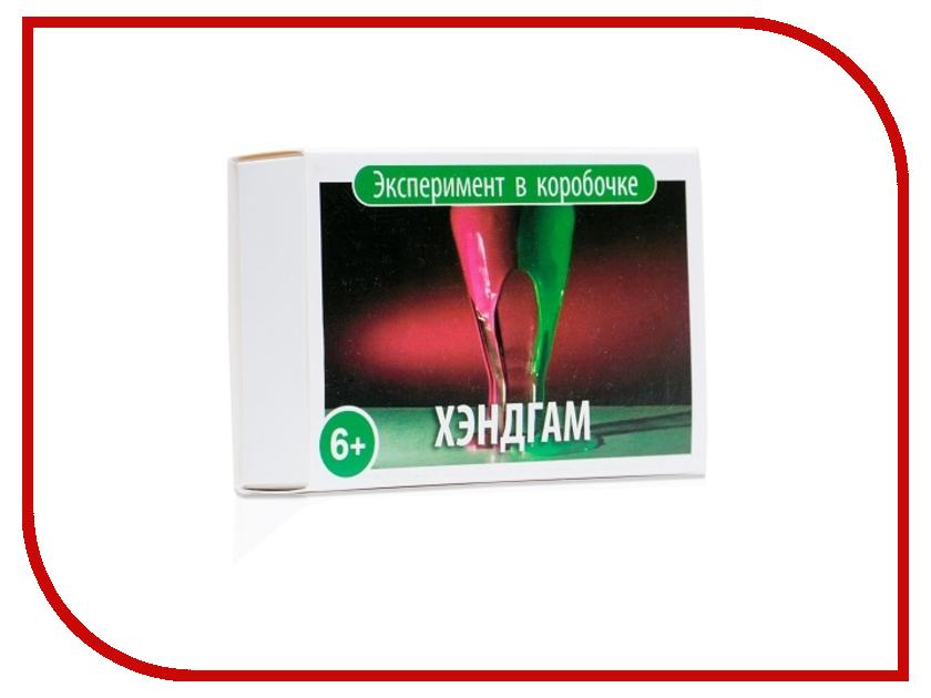 Игра Bumbaram Эксперимент в коробочке Хэндгам 0-302 набор bumbaram волшебный шар рыбки mm 4