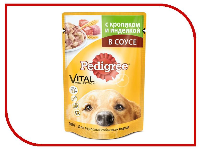 Корм Pedigree Пауч Кролик индейка 100g для взрослых собак 10117302/AAG64