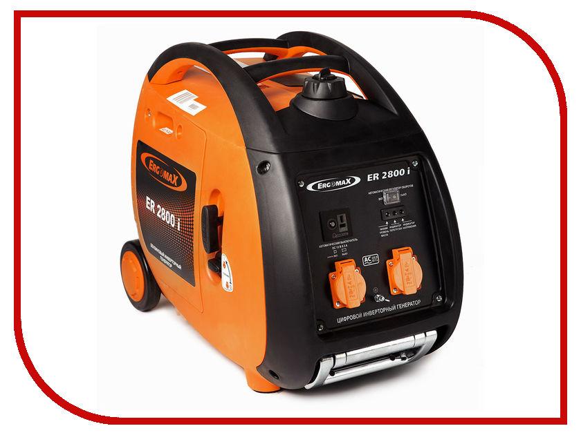 все цены на Электрогенератор Ergomax ER2800i онлайн