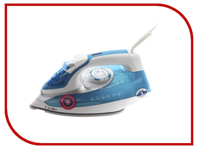 Утюг Polaris PIR 2468AK White-Light Blue dh g08 motion activated pir light detector sensor switch
