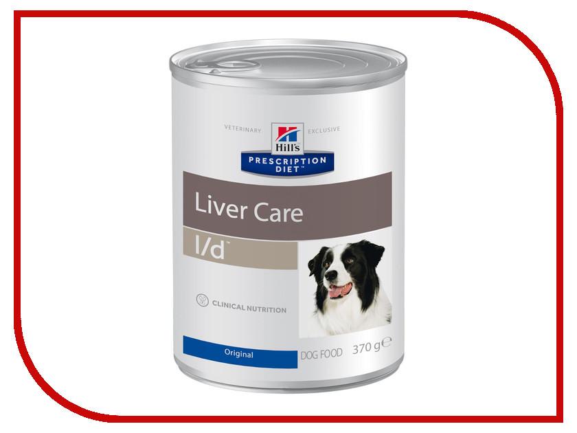 Корм Hills L/D Полноценный Диетический рацион при заболеваниях печени 370g для собак 8011 гепатиум фитопрепарат для печени