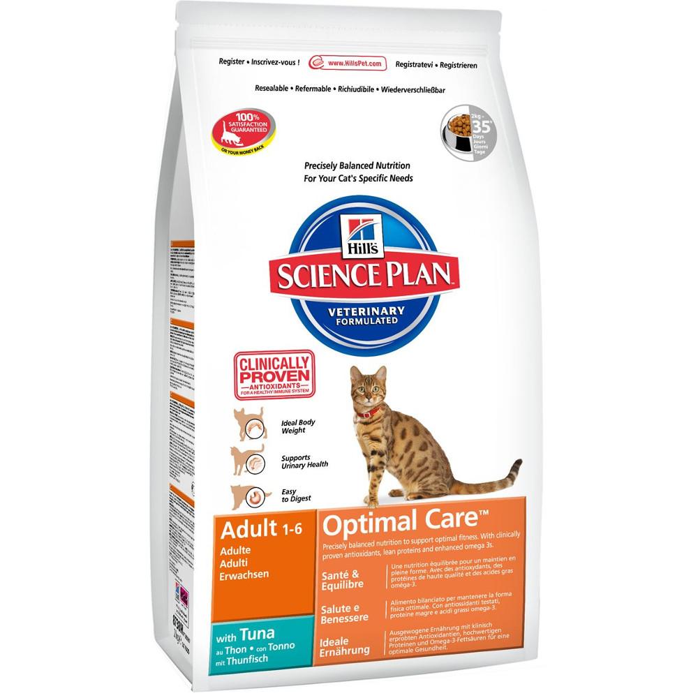 Корм Hills Тунец 2kg для кошек 8738