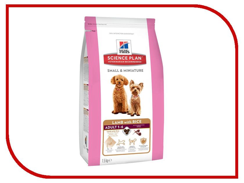 Корм Hills Ягненок рис 1.5kg для собак миниатюрных размеров 10513 корм для собак хэппи дог натур крок ягненок рис пак 4кг