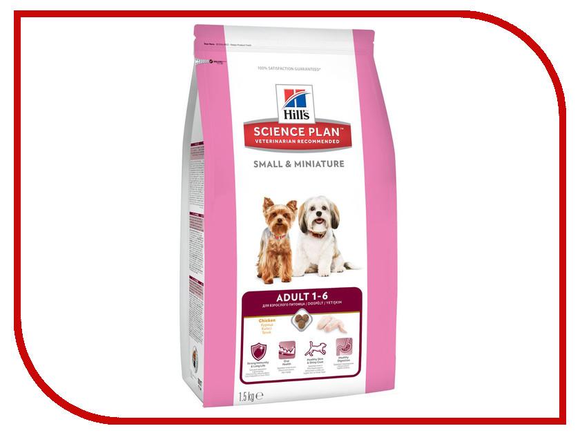 Корм Hills Курица 1.5kg для собак миниатюрных размеров 2821