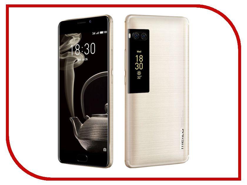 Сотовый телефон Meizu Pro 7 Plus 64Gb Amber Gold мобильный телефон meizu pro7 plus 64 gb amber gold